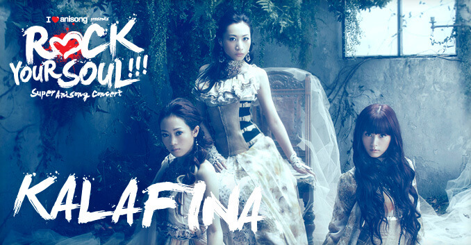 Anisong Songstresses from Seventh Heaven – Kalafina