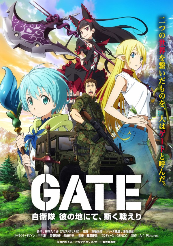 [ANIME] Military-fantasy anime, GATE, details out!