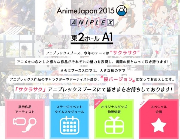 [EVENT] Aniplex's Anime Japan booth to feature sakura-themed life-size standees