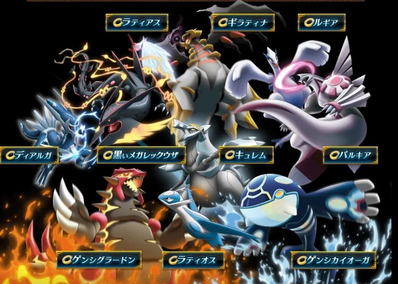 Anime Legendary Pokemon In An All Out Rumble In New Pokemon The Movie Xy Ring No Chōmajin Hoopa Trailer So Japan