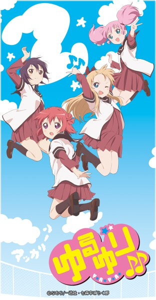 [ANIME] YURU YURI 3rd SEASON CONFIRMED!