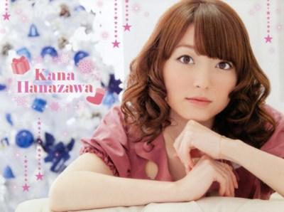 HanaKana2