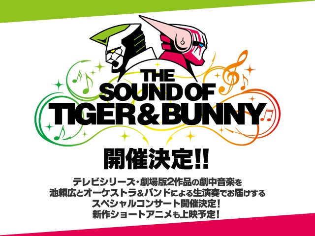 [ANIME] New Tiger & Bunny animated short to be shown during concert event