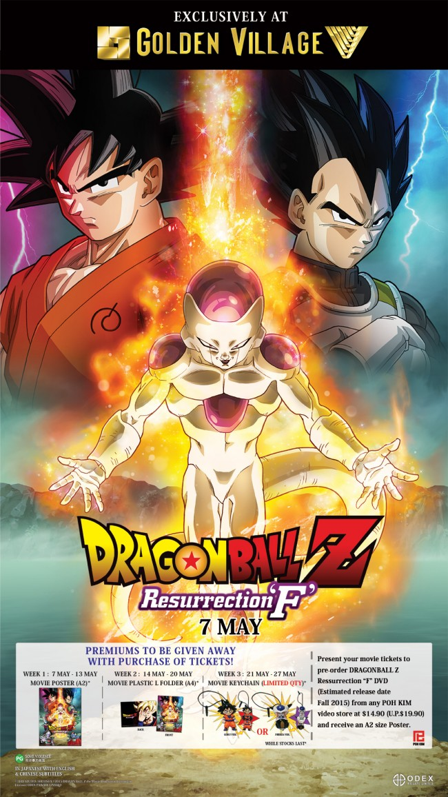 "[MOVIE] Dragon Ball Z: Resurrection of ""F"", Coming to Singapore & Malaysia!"