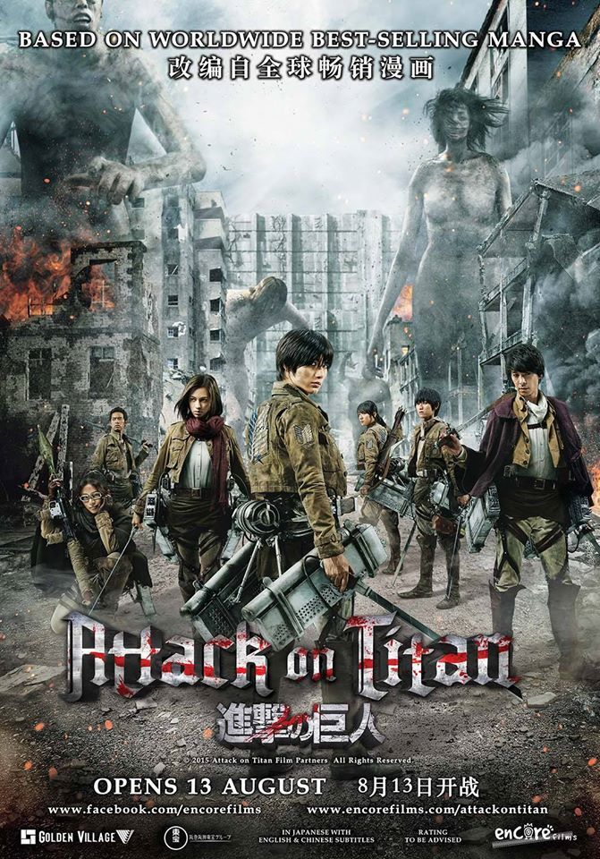 [LOOT] Subaru to give away live-action Attack on Titan movie props and costumes for test driving a car
