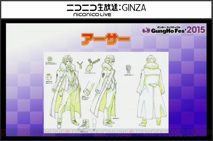gunho_04_cs1w1_679x449