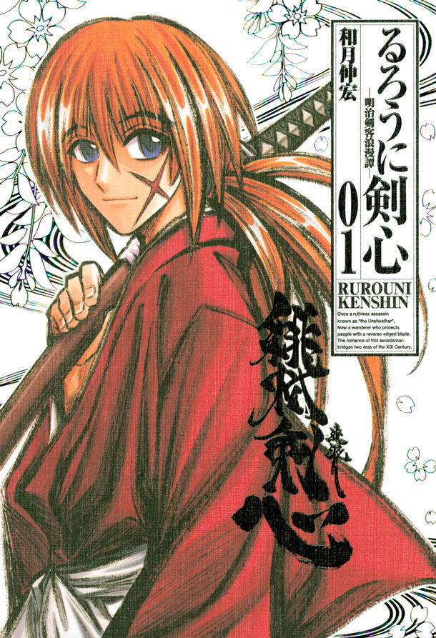 [ENTERTAINMENT] World-famous Takarazuka Revue to do an all-female live-action Rurouni Kenshin play