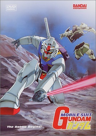 [ANIME] Original 1979 Mobile Suit Gundam anime finally gets its English Blu-Ray Release