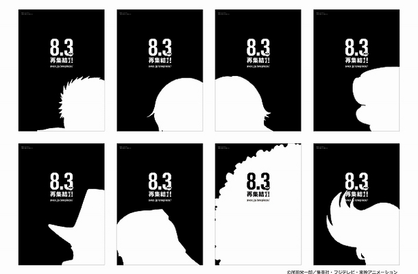 [ANIME] Mysterious One Piece countdown site opens
