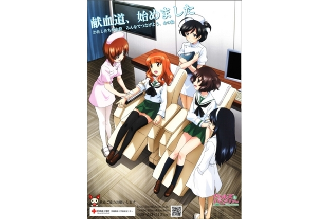 [ANIME] Girls und Panzer helps save more lives with new Red Cross blood drive