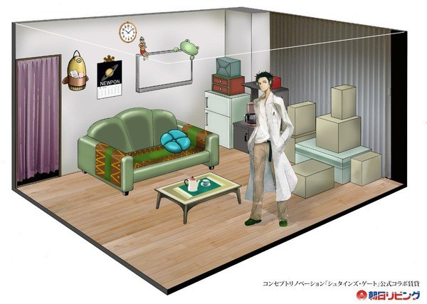 [ANIME] Apartment rental company to exhibit apartments styled after Steins; Gate's Future Gadgets Lab