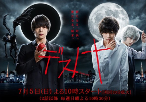 [ENTERTAINMENT] The new Death Note TV drama is a bit different from the original