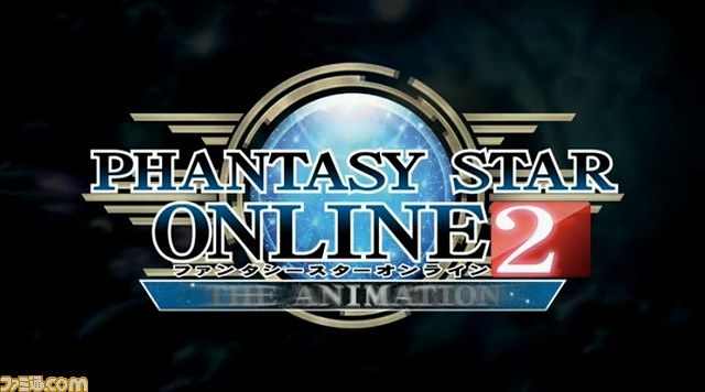 [ANIME] Sega MMORPG, Phantasy Star Online 2, gets a TV anime