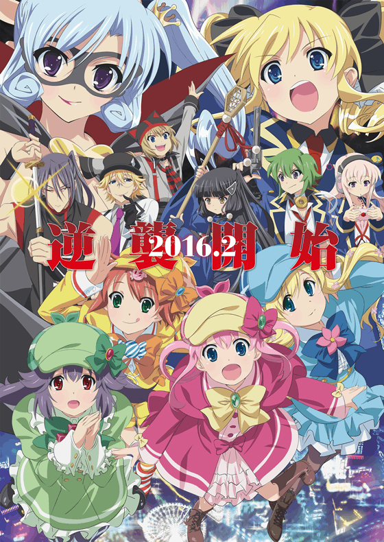 [ANIME] Milky Holmes' Counterattack movie announced, trailer and visual revealed