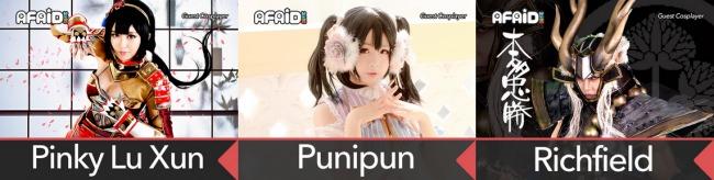 Anime Festival Asia Indonesia 2015 _ Japan Pop Culture Now! - Google Chrome 2015-08-05 18.10.05