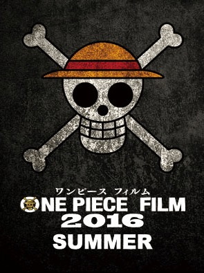[ANIME] One Piece gets a new movie this 2016