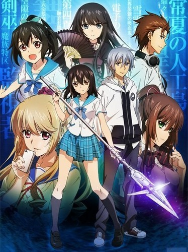 Strike the Blood IV OVA series gets a new trailer
