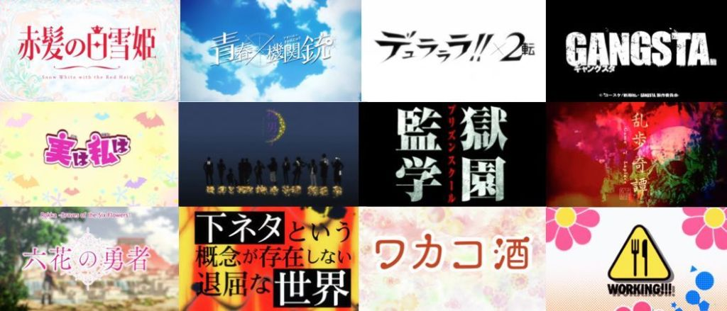 [ANIME] Summer 2015: First Impressions