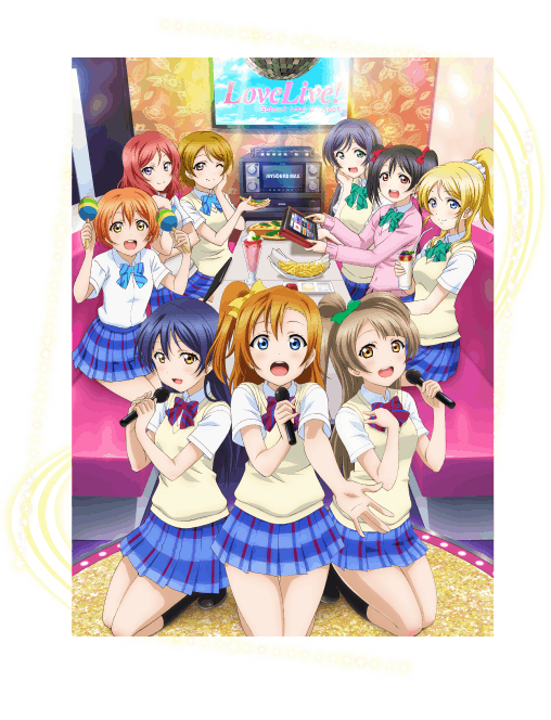 [ANISONG] Belt out your favorite μ's songs with the Love Live! karaoke
