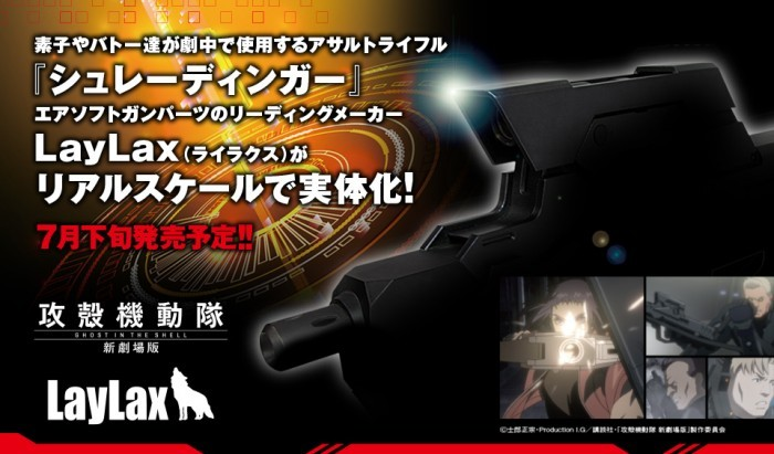 [LOOT] Motoko Kusanagi's rifle from Ghost in the Shell gets an airsoft replica