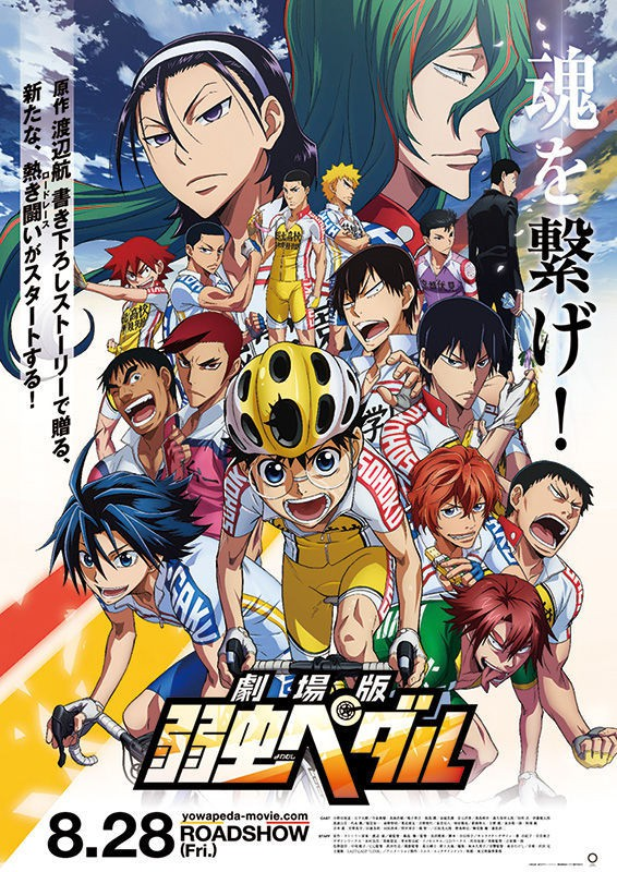 [AFAID] Yowamushi Pedal The Movie pedals its way to Indonesia
