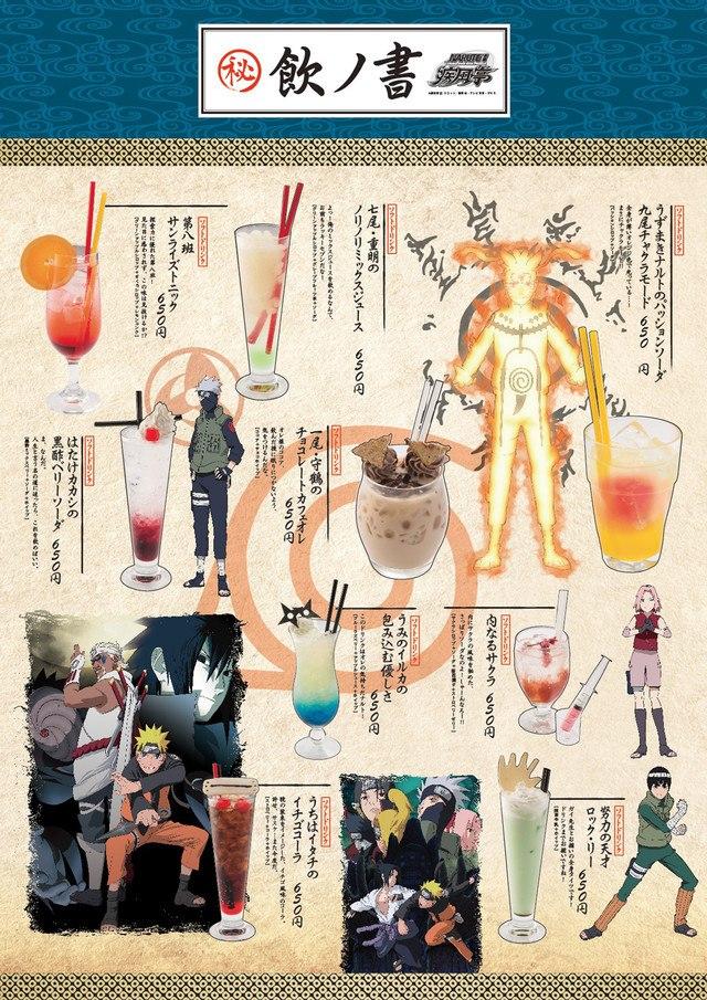 news_xlarge_roppongi_drink