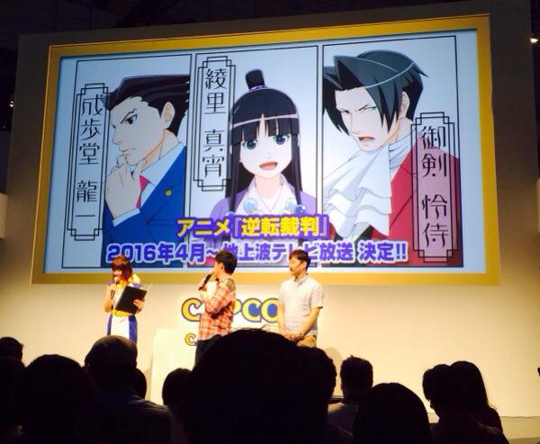 [ANIME] Ace Attorney TV anime, Ace Attorney 6 announced during Tokyo Game Show