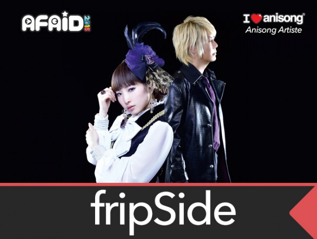 featured_fripSide