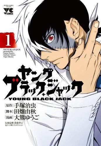 young-black-jack-01-akita