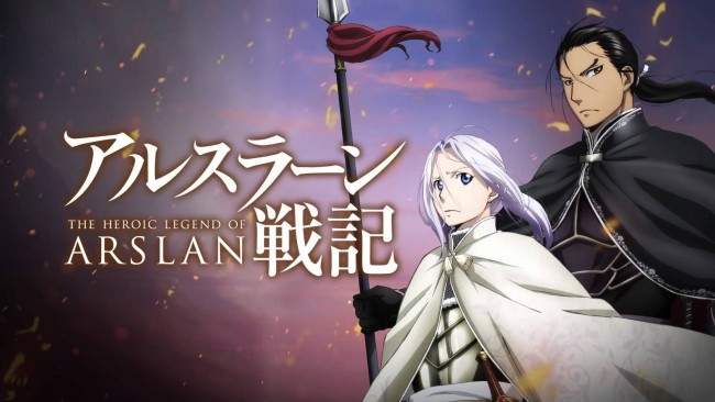 [ANIME] The Heroic Legend of Arslan TV anime to continue in 2016