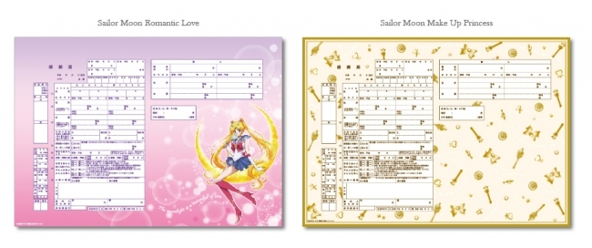 [RANDOM] In Japan, you can now get married using official Sailor Moon marriage registration papers
