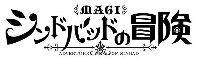 news_xlarge_sindbad_logo