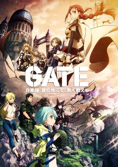 [ANISONG] GATE season 2 OP and ED announced
