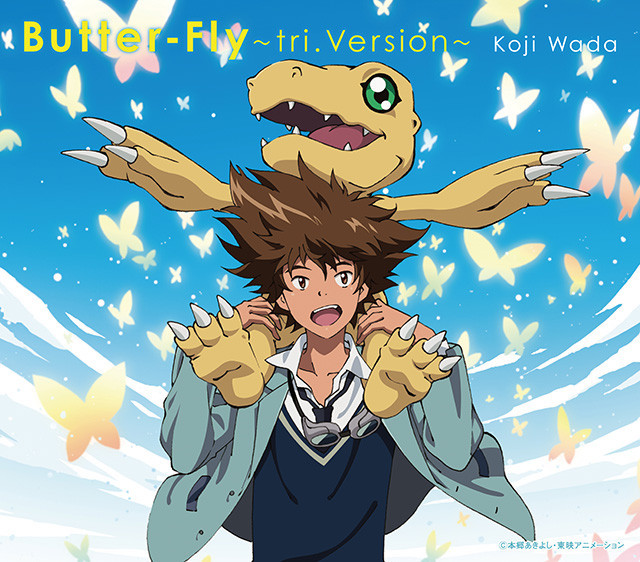 [ANISONG] Toei reveals single CD cover art for Digimon Adventure tri. theme songs