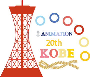 [ANIME] Shirobako, Ghost in the Shell, and more win big in the 20th Animation Kobe Awards