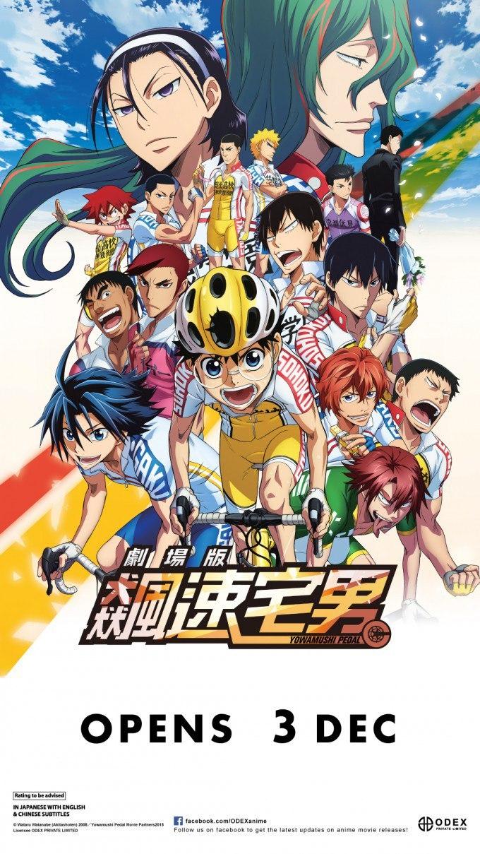 owamushi Pedal The Movie