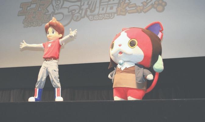 [ANIME] 3rd Yo-Kai Watch anime movie announced