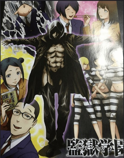 "[ANIME] Prison School OAD to animate ""Mad Wax Arc"""