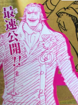"[ANIME] One Piece Film Gold's ""Mysterious Man"" character design revealed"