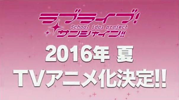 [ANIME] Love Live! Sunshine to get a TV anime for summer 2016