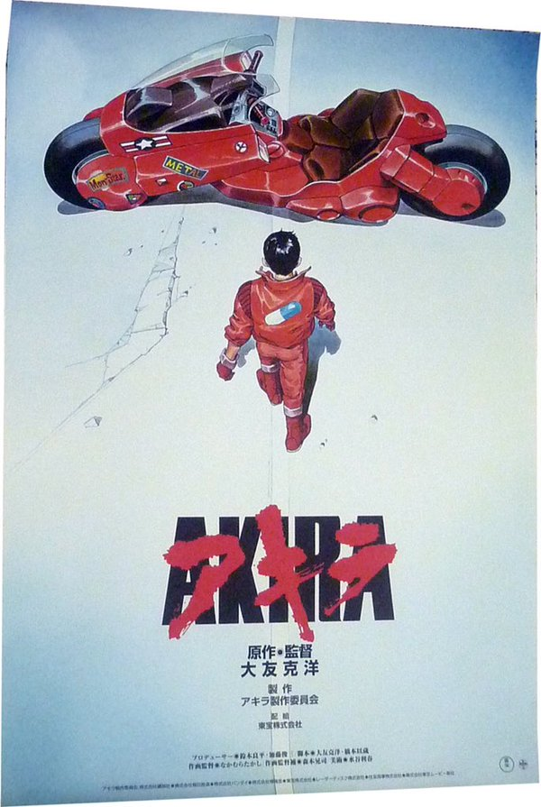 [ANIME] When Fans Parody Akira's Iconic Movie Poster
