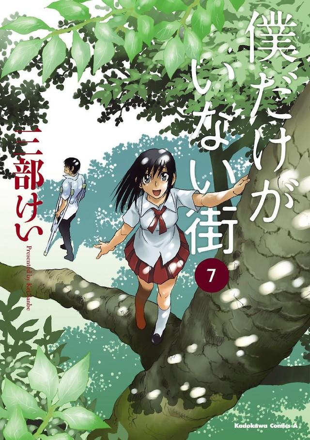 news_xlarge_bokumachi7