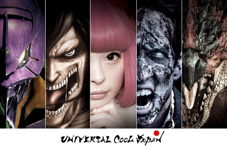 [JAPAN] Universal Studios Japan shows how Attack on Titan characters might look like in real life