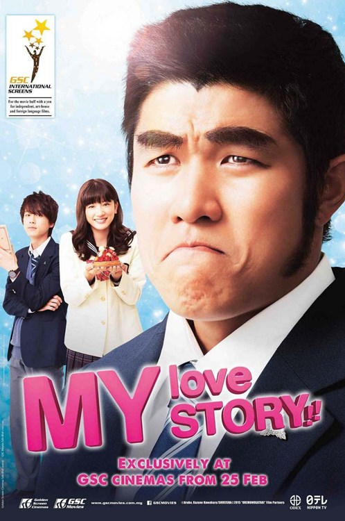 [MOVIE] My Love Story Live Action Movie coming to MY and SG