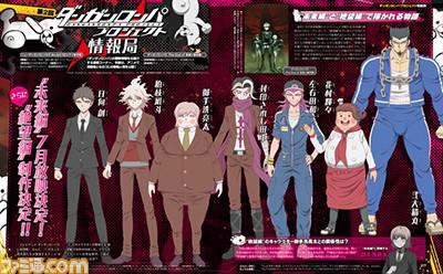 [ANIME] Danganronpa 3 TV anime to feature Danganronpa 2 characters