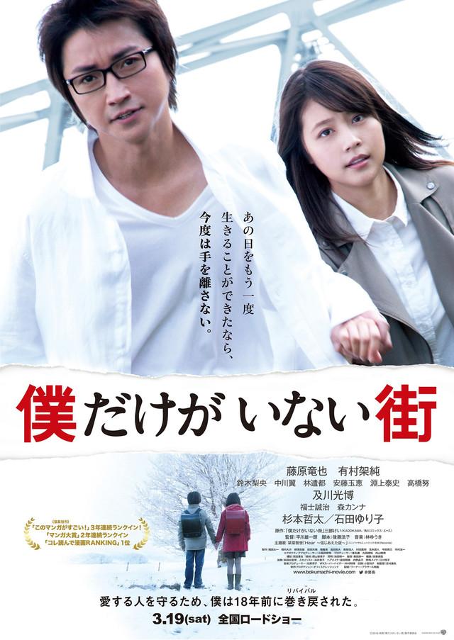 news_xlarge_bokumachi_poster