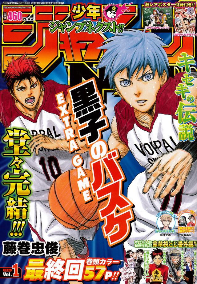 [ANIME] Kuroko's Basketball: Extra Game Anime Film Green-Lit