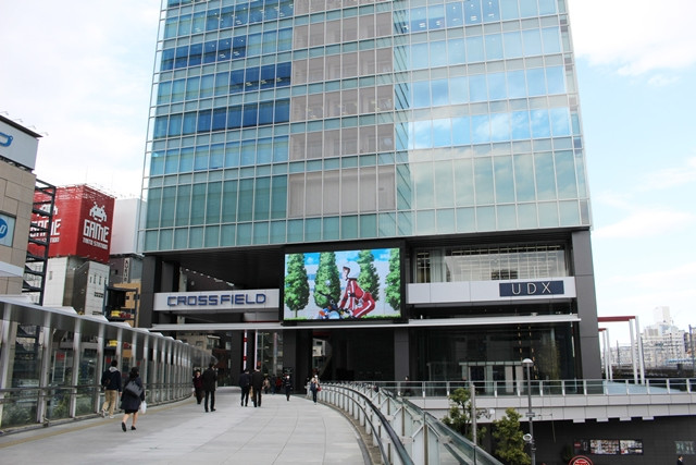[JAPAN] ufotable celebrates its 15th anniversary by taking over Akihabara's Tokyo Anime Center