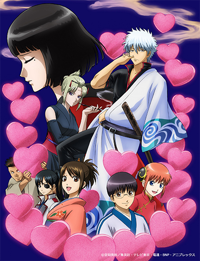 gintama love potion