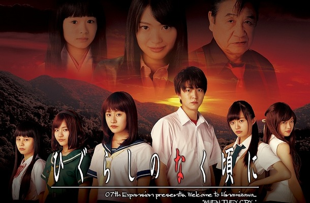 [ENTERTAINMENT] Live-action Higurashi starring NGT48 idols reveals new visual and additional cast
